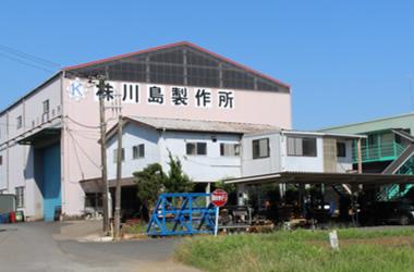 成田本社工場